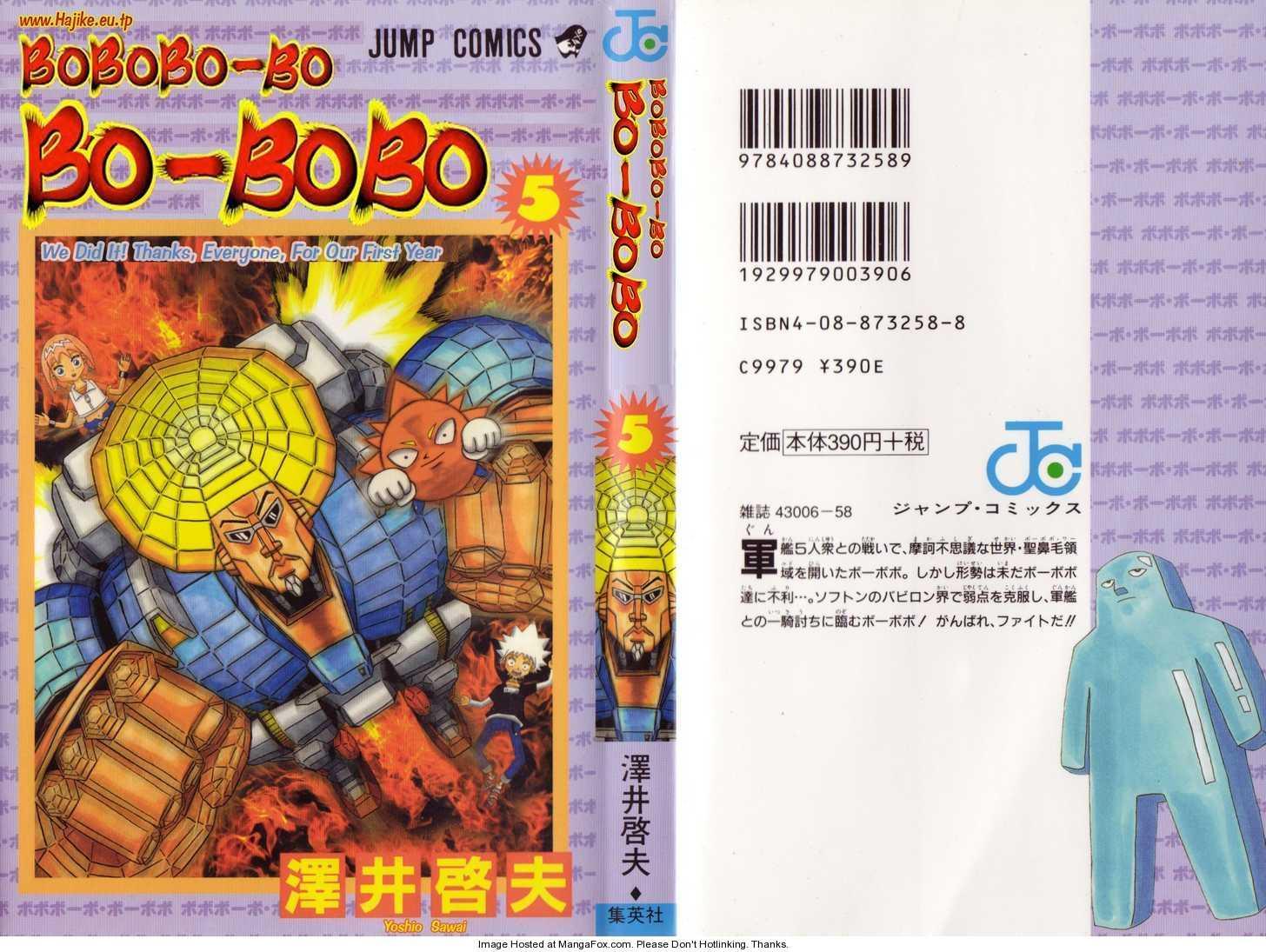 Bobobo-bo Bo-bobo 43 Page 1
