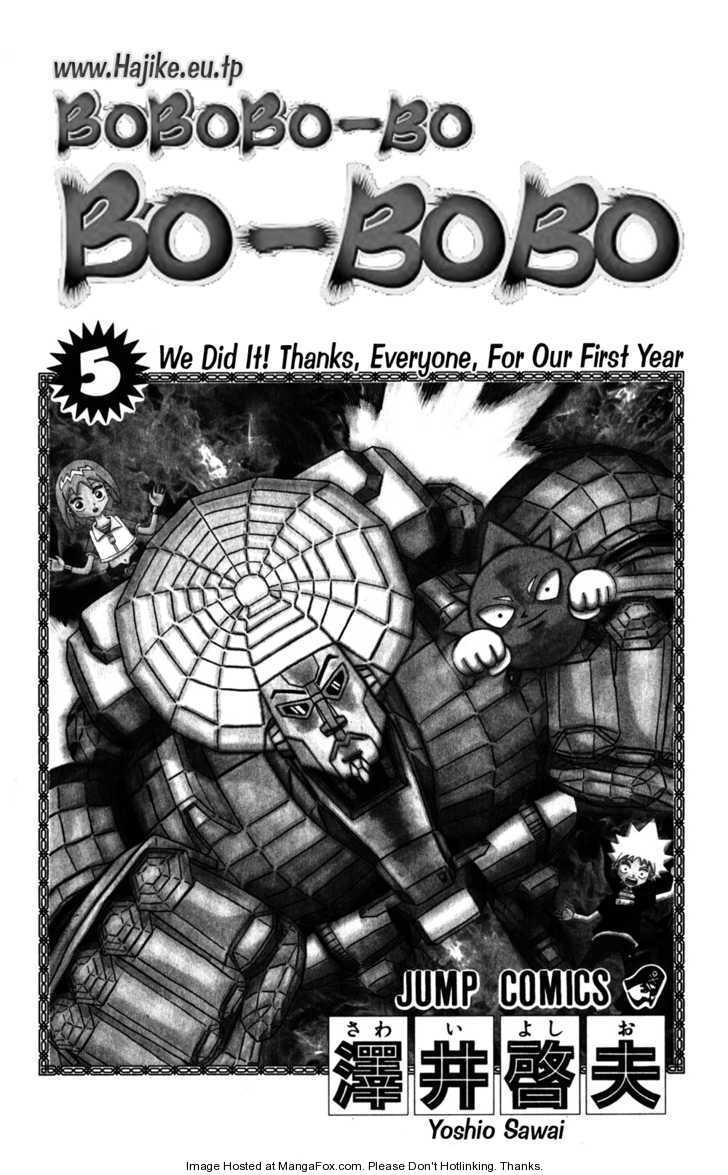 Bobobo-bo Bo-bobo 43 Page 2