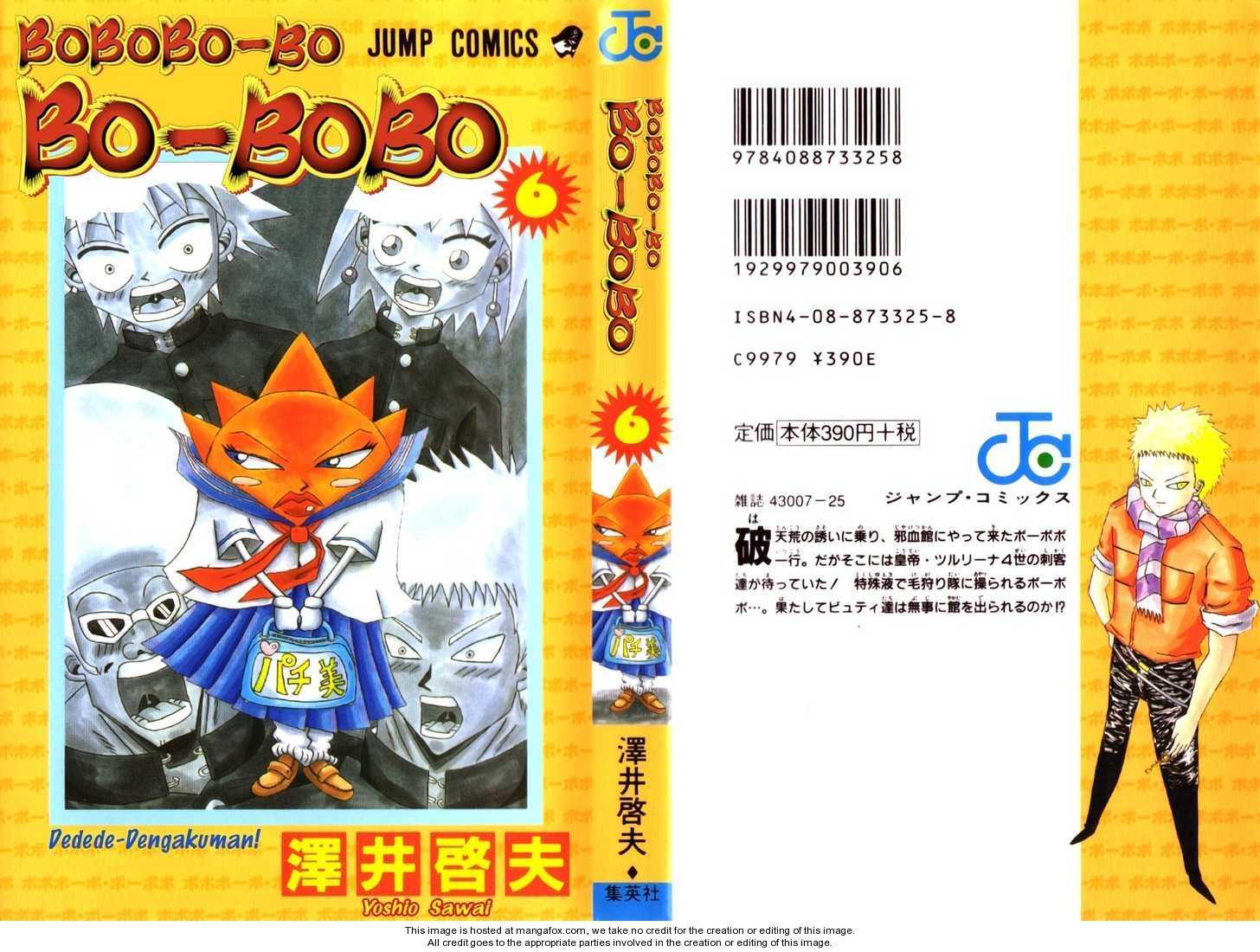 Bobobo-bo Bo-bobo 54 Page 1