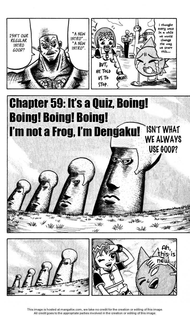 Bobobo-bo Bo-bobo 59 Page 2
