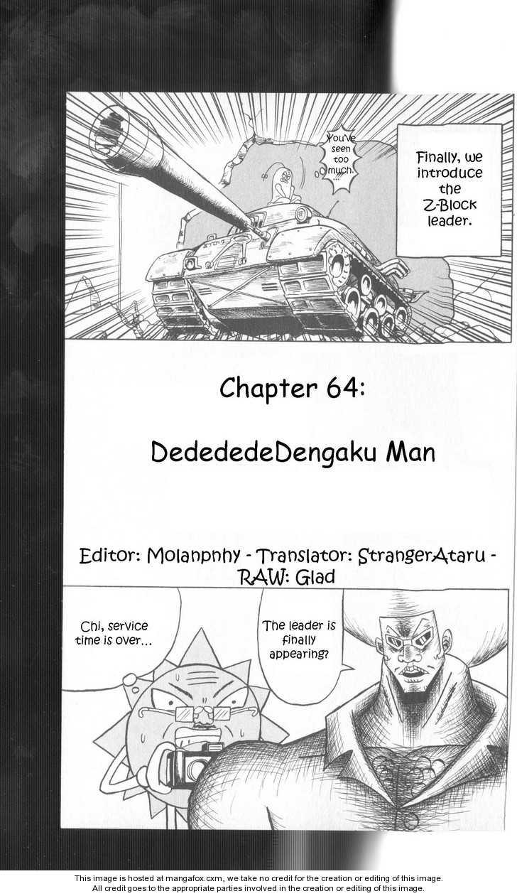 Bobobo-bo Bo-bobo 64 Page 1