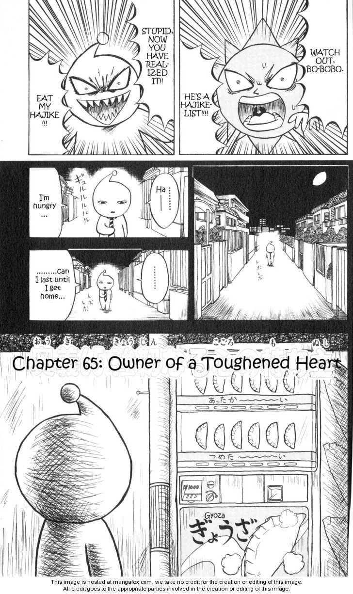 Bobobo-bo Bo-bobo 65 Page 1