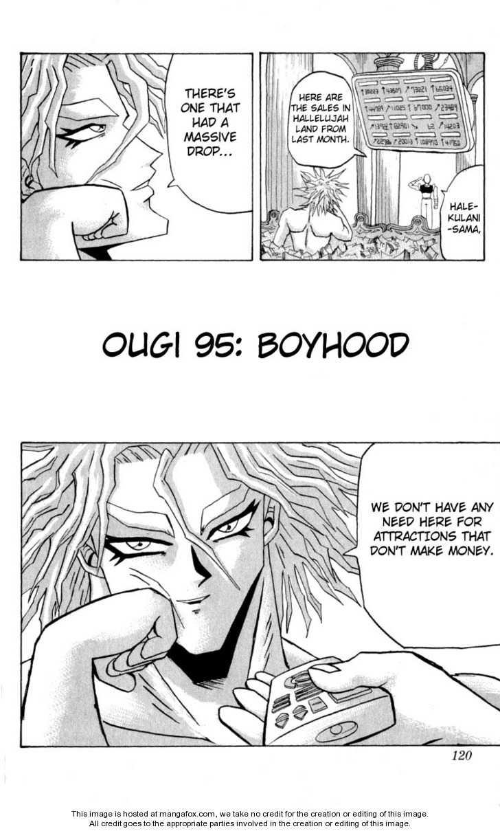 Bobobo-bo Bo-bobo 95 Page 3