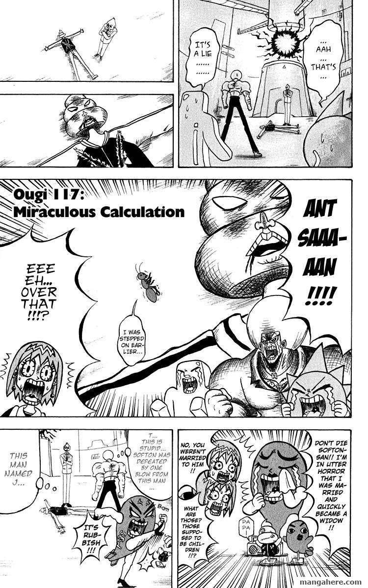 Bobobo-bo Bo-bobo 117 Page 2
