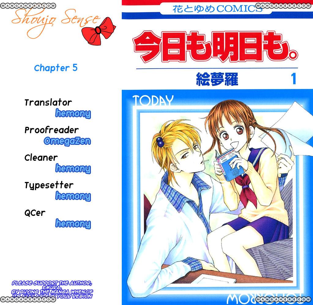 Kyou mo Ashita mo 5 Page 1