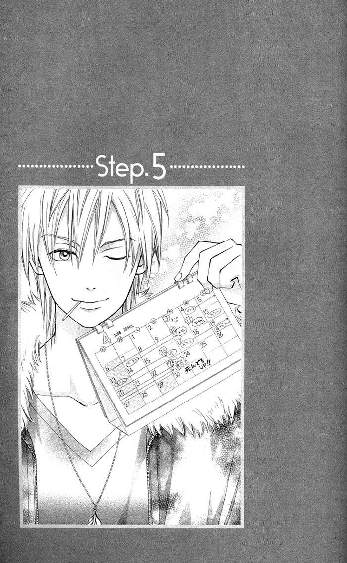 Kyou mo Ashita mo 5 Page 2