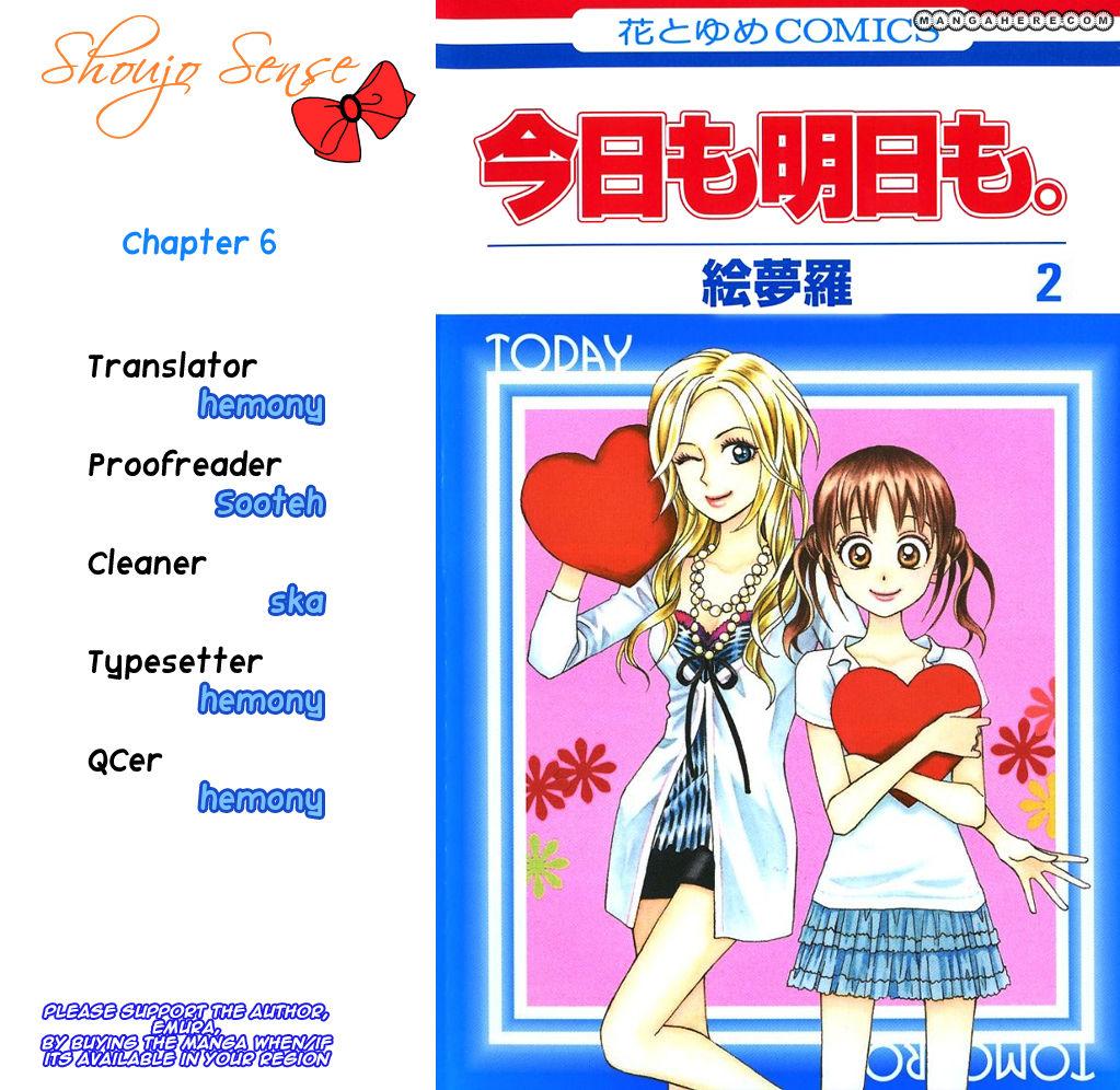 Kyou mo Ashita mo 6 Page 1