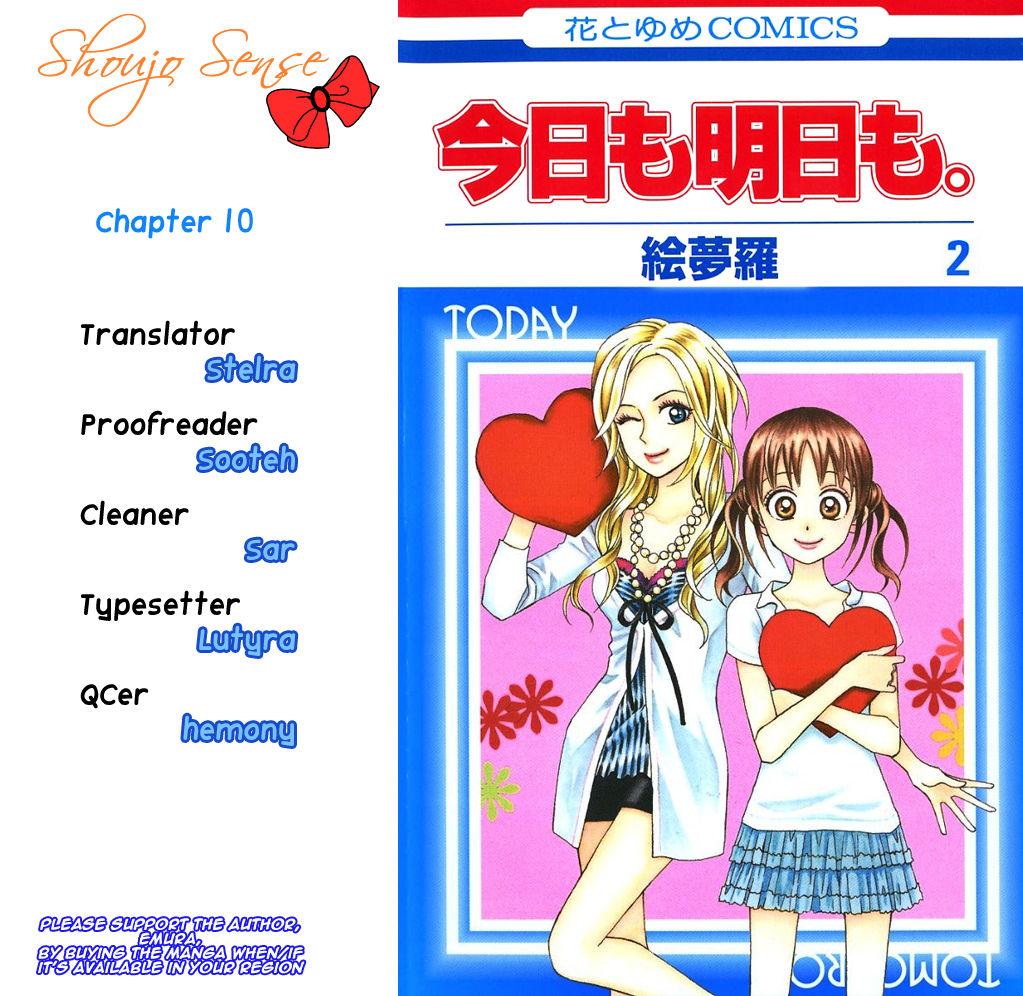 Kyou mo Ashita mo 10 Page 1