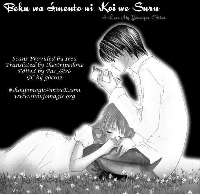 Boku wa Imouto ni Koi wo Suru 7 Page 3