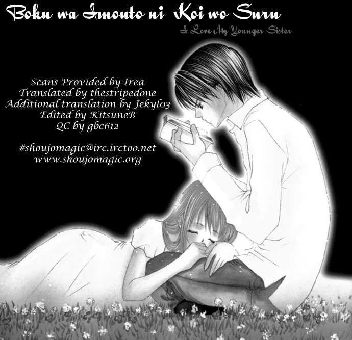 Boku wa Imouto ni Koi wo Suru 11 Page 2