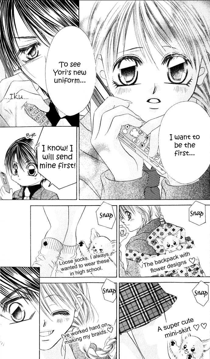 Boku wa Imouto ni Koi wo Suru 21 Page 4