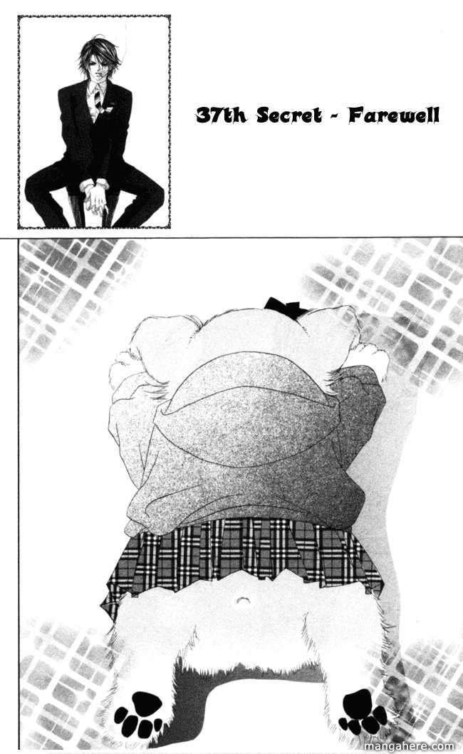 Boku wa Imouto ni Koi wo Suru 37 Page 2