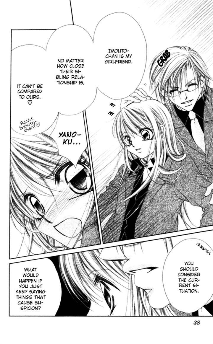 Boku wa Imouto ni Koi wo Suru 43 Page 4
