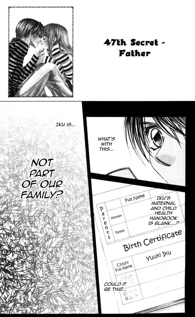 Boku wa Imouto ni Koi wo Suru 47 Page 2