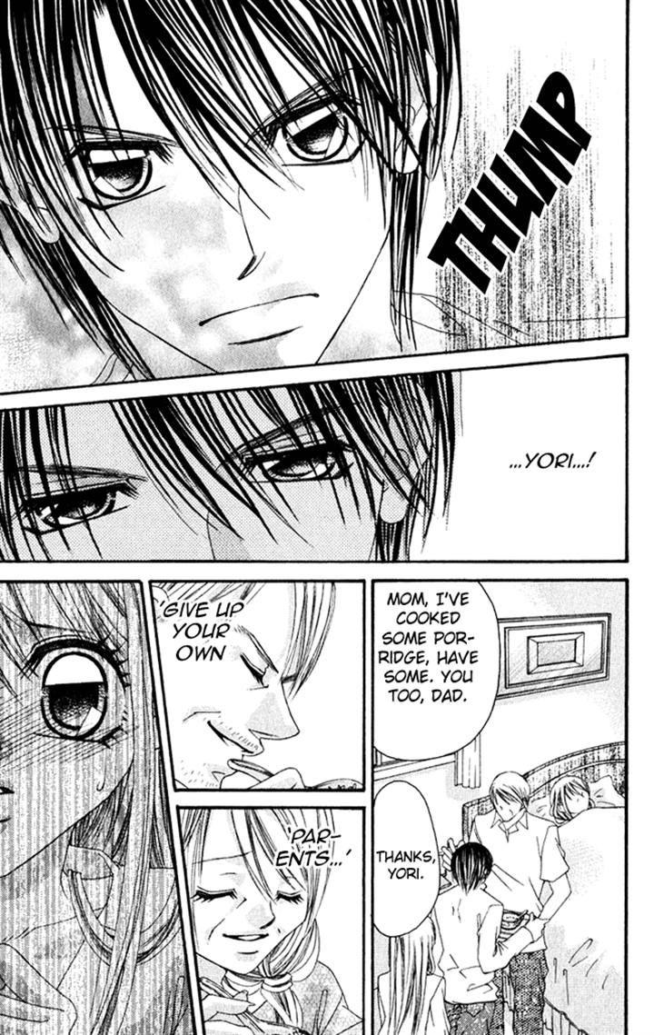 Boku wa Imouto ni Koi wo Suru 57 Page 2