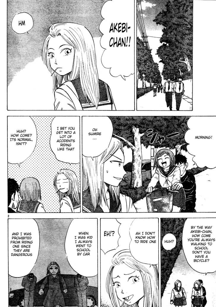 Sumire 16 Sai!! 20 Page 2