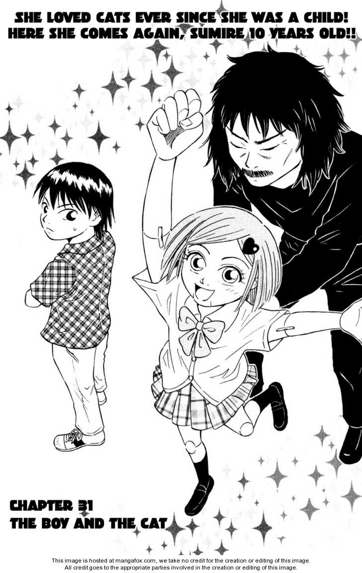 Sumire 16 Sai!! 31 Page 2