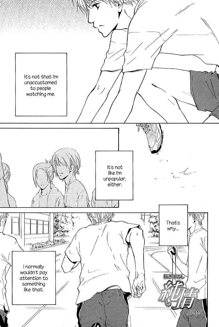 Junjou 6 Page 3
