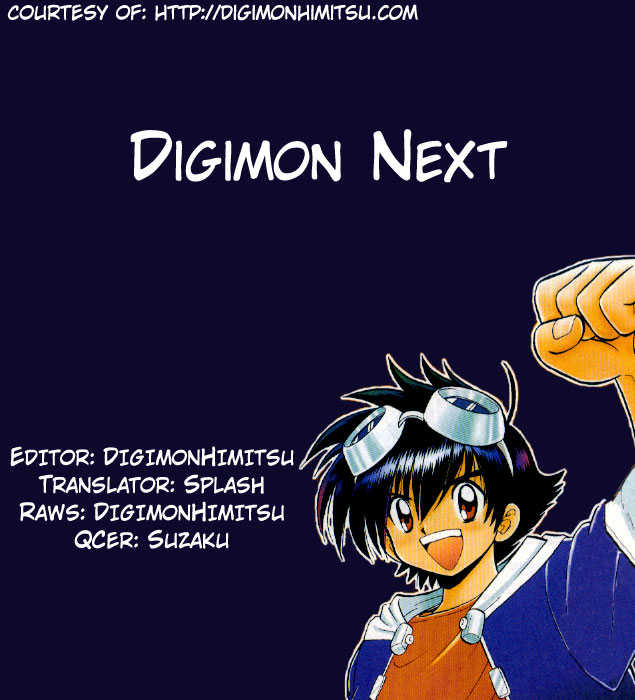 Digimon Next 1 Page 1
