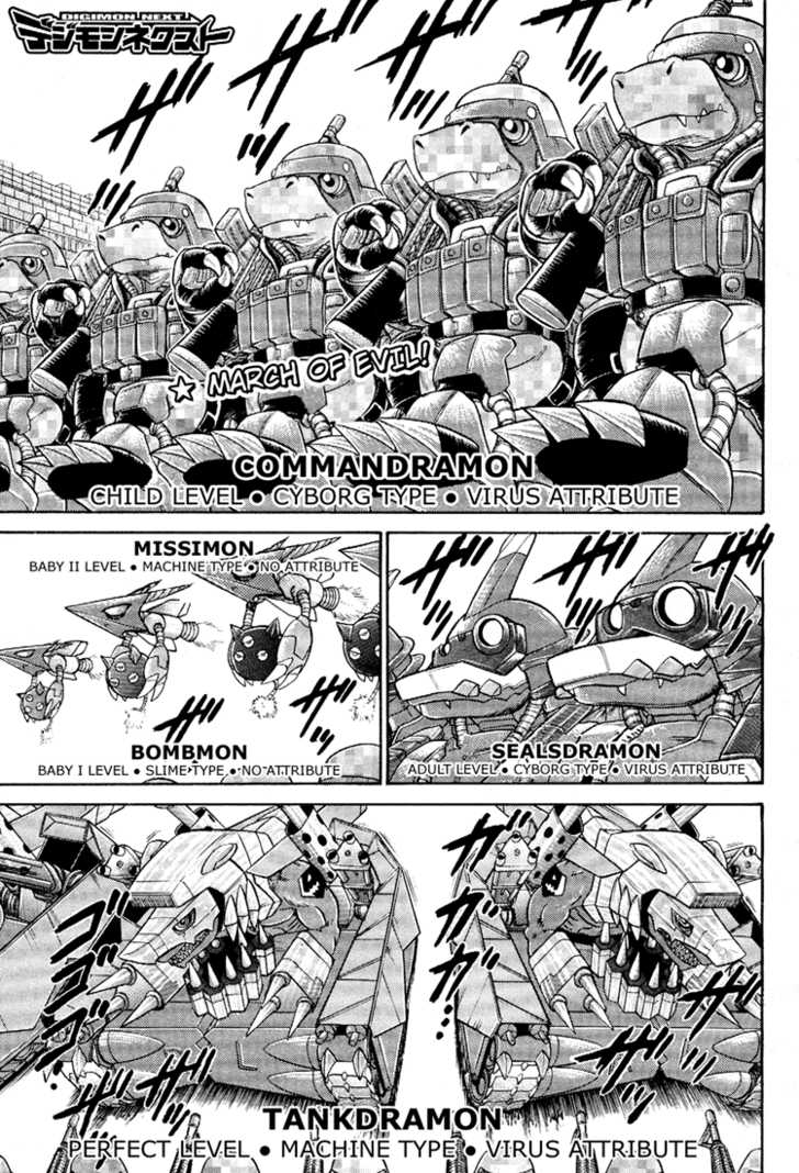 Digimon Next 8 Page 1