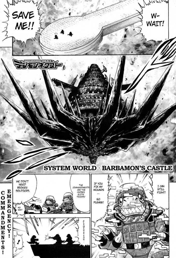 Digimon Next 10 Page 1