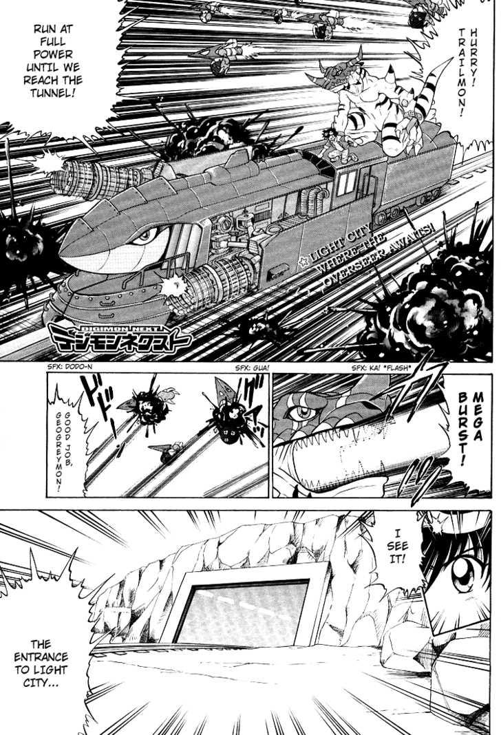 Digimon Next 13 Page 1