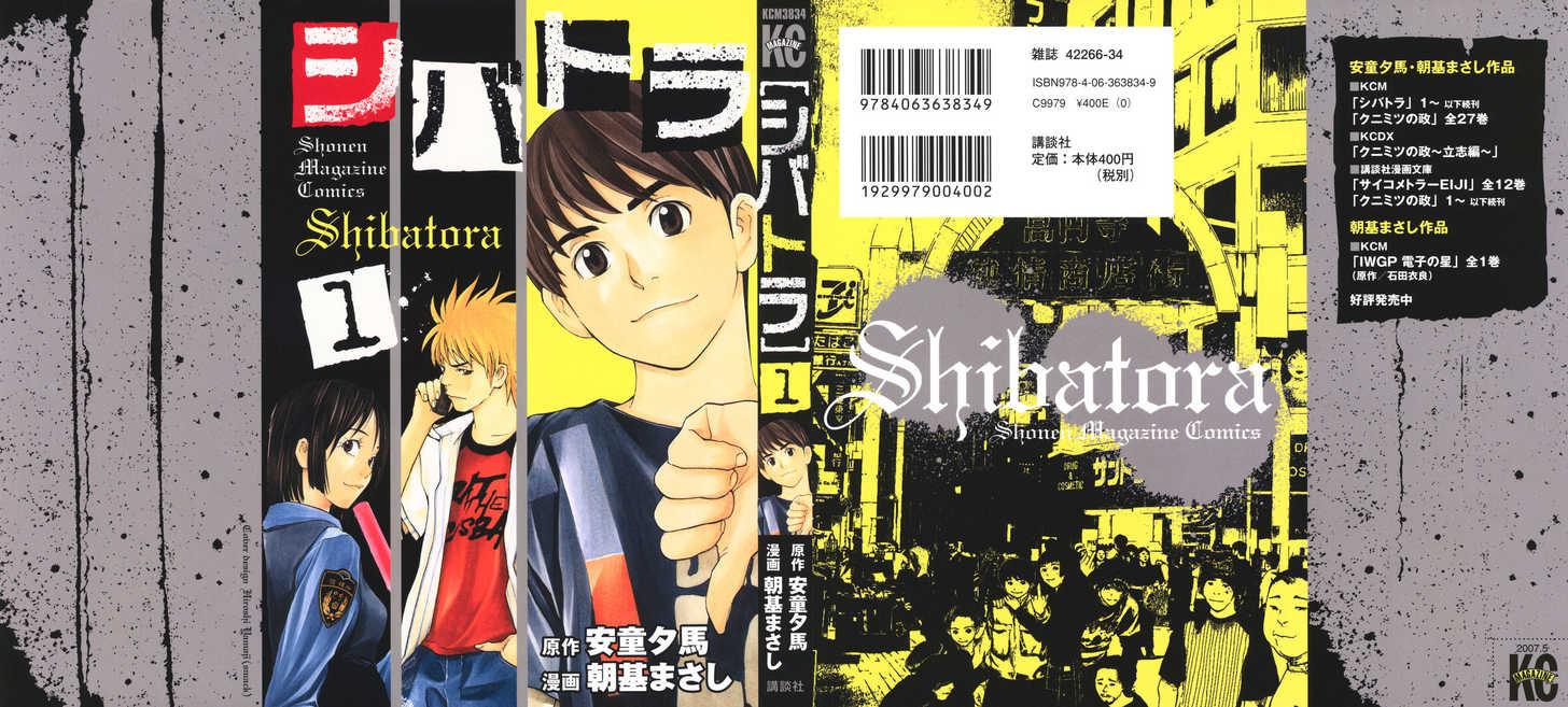 Shibatora 1 Page 1