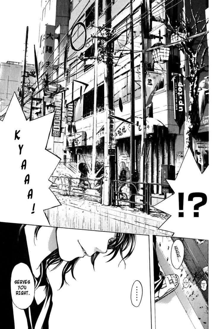 Shibatora 7 Page 3