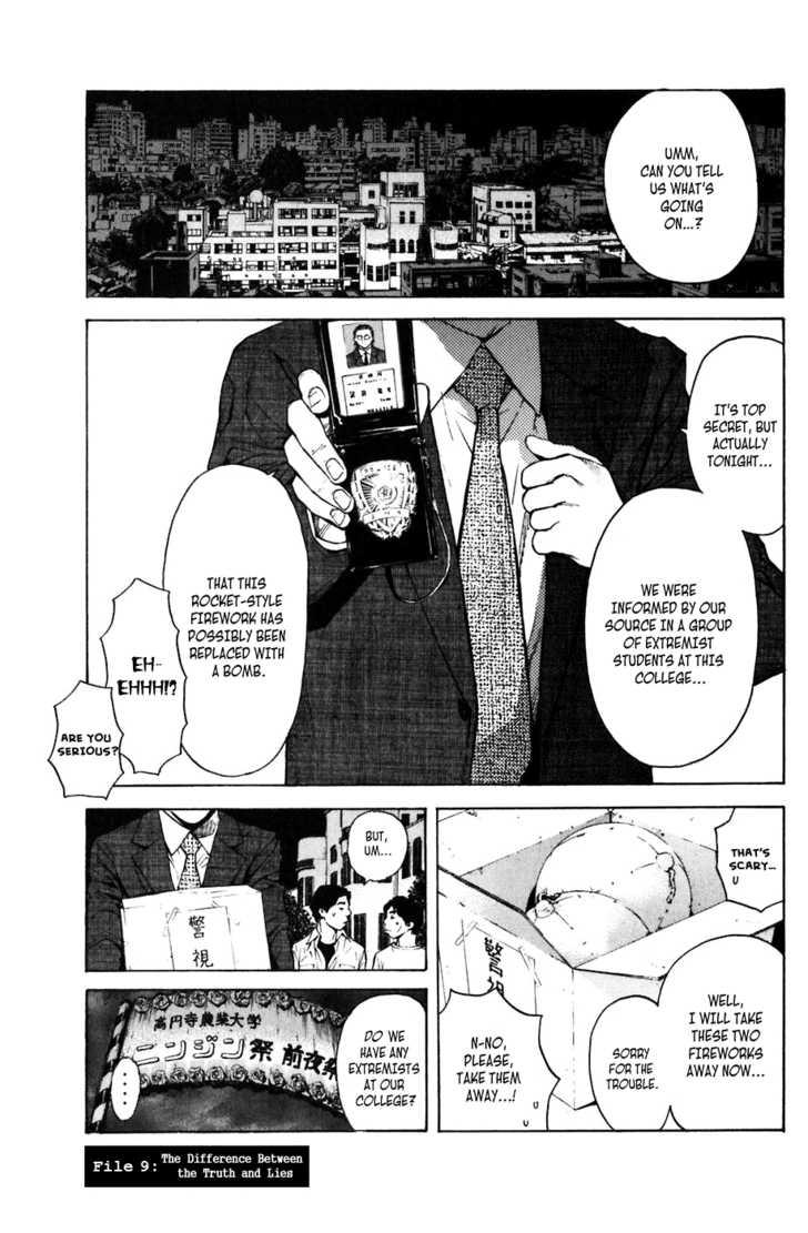 Shibatora 9 Page 1