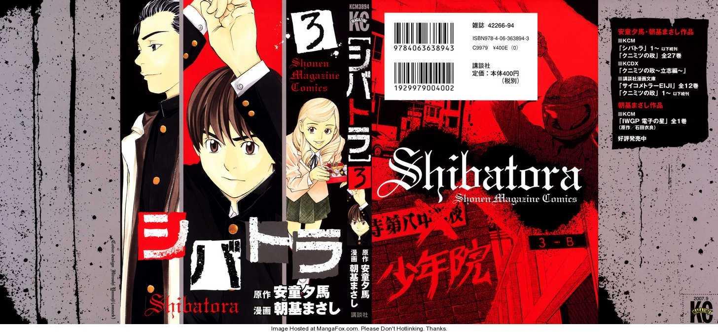 Shibatora 14 Page 1