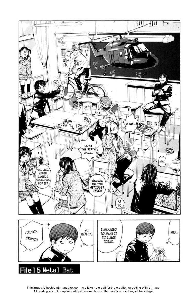 Shibatora 15 Page 1