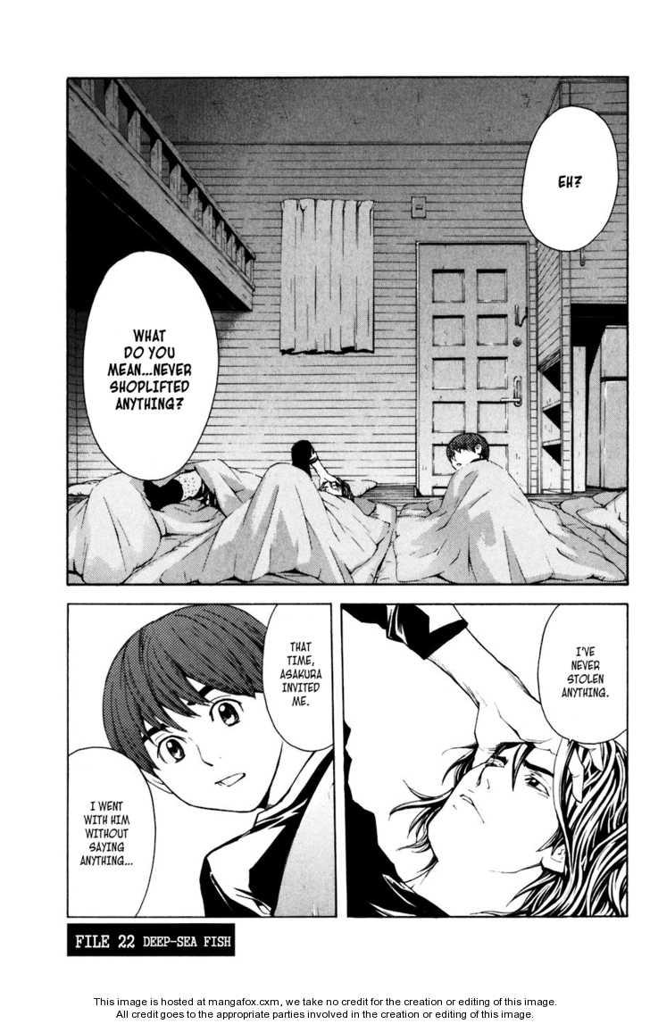 Shibatora 22 Page 1