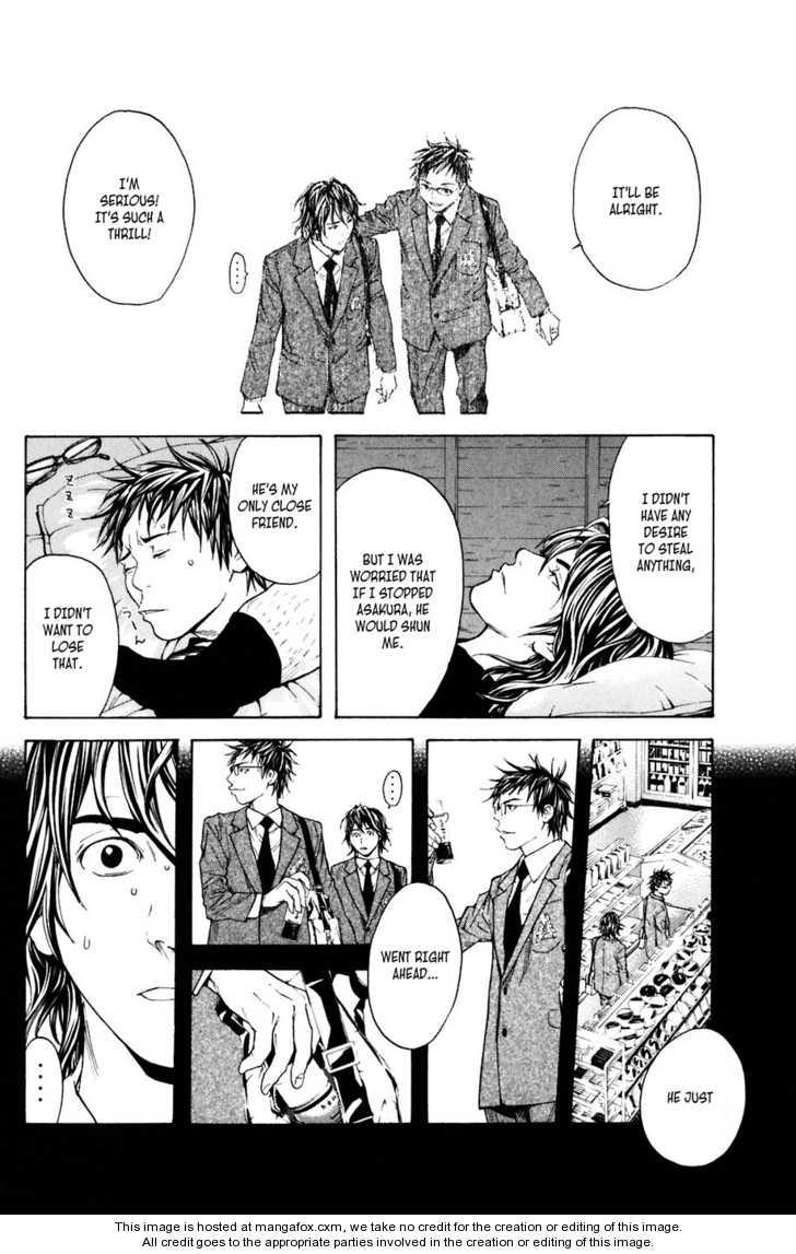 Shibatora 22 Page 2