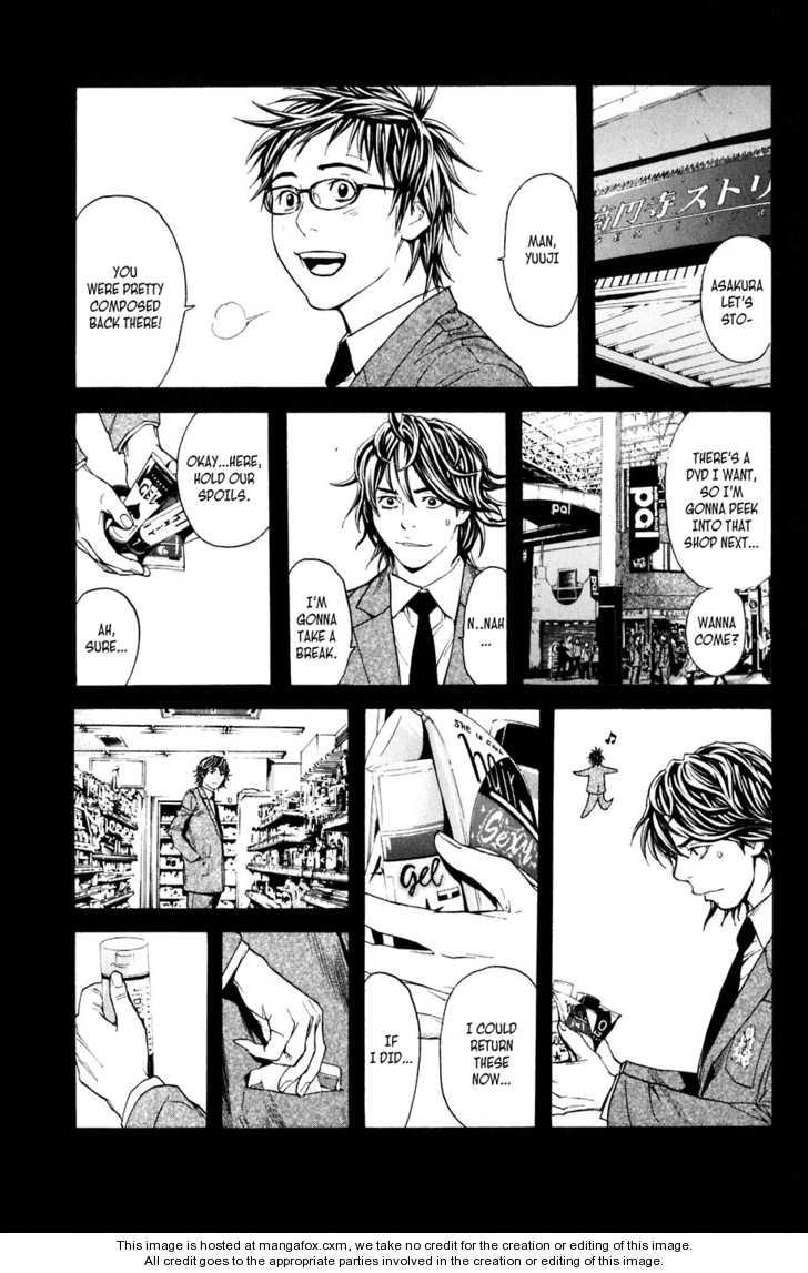 Shibatora 22 Page 3