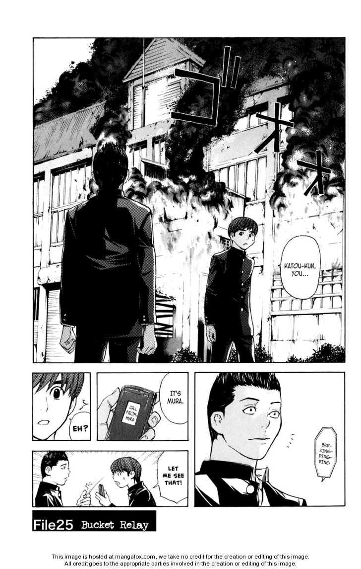 Shibatora 25 Page 1