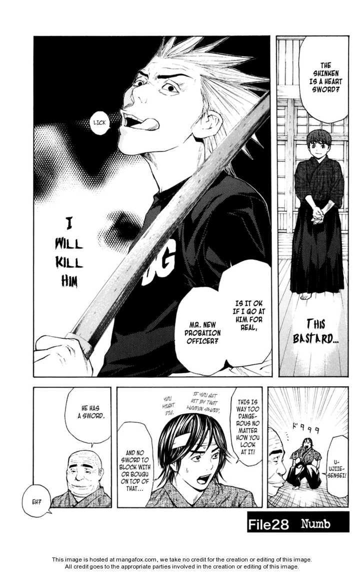 Shibatora 28 Page 1