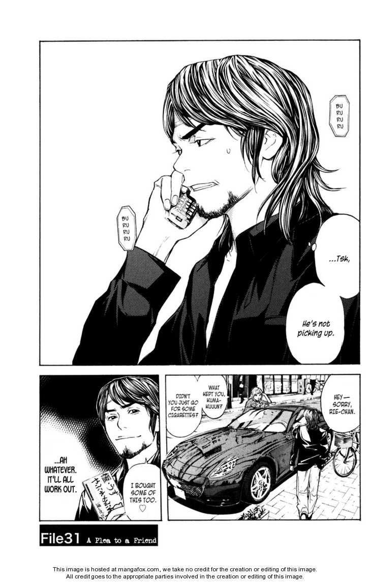 Shibatora 31 Page 1