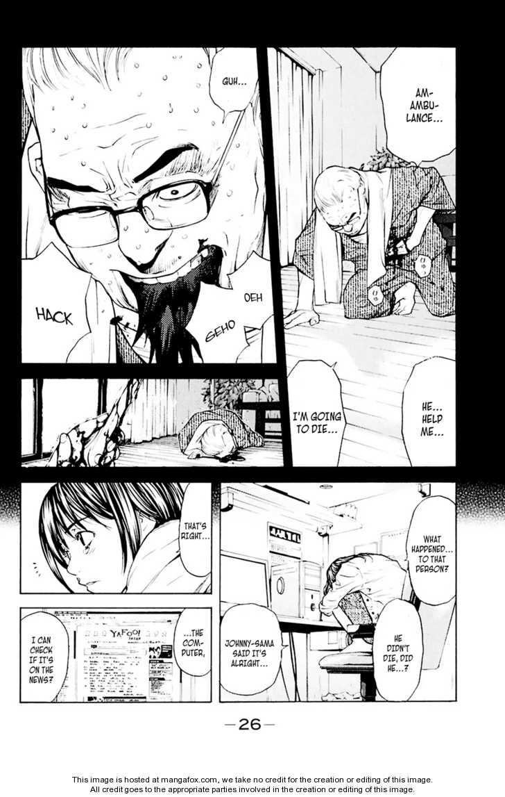 Shibatora 33 Page 2