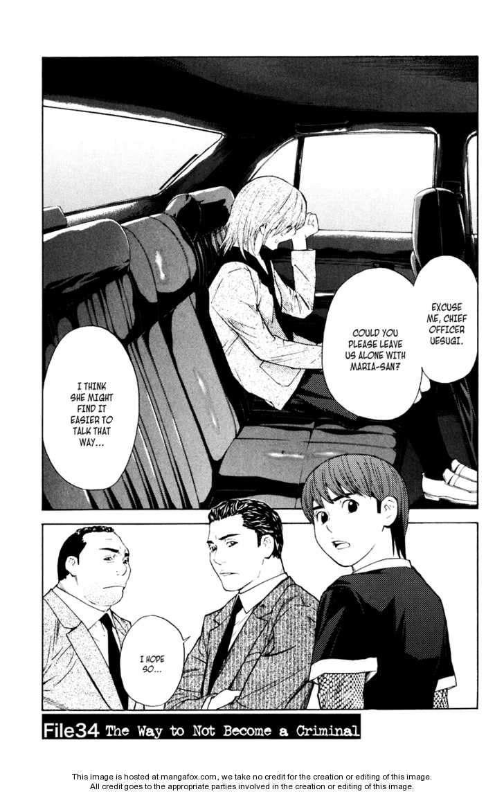 Shibatora 34 Page 1