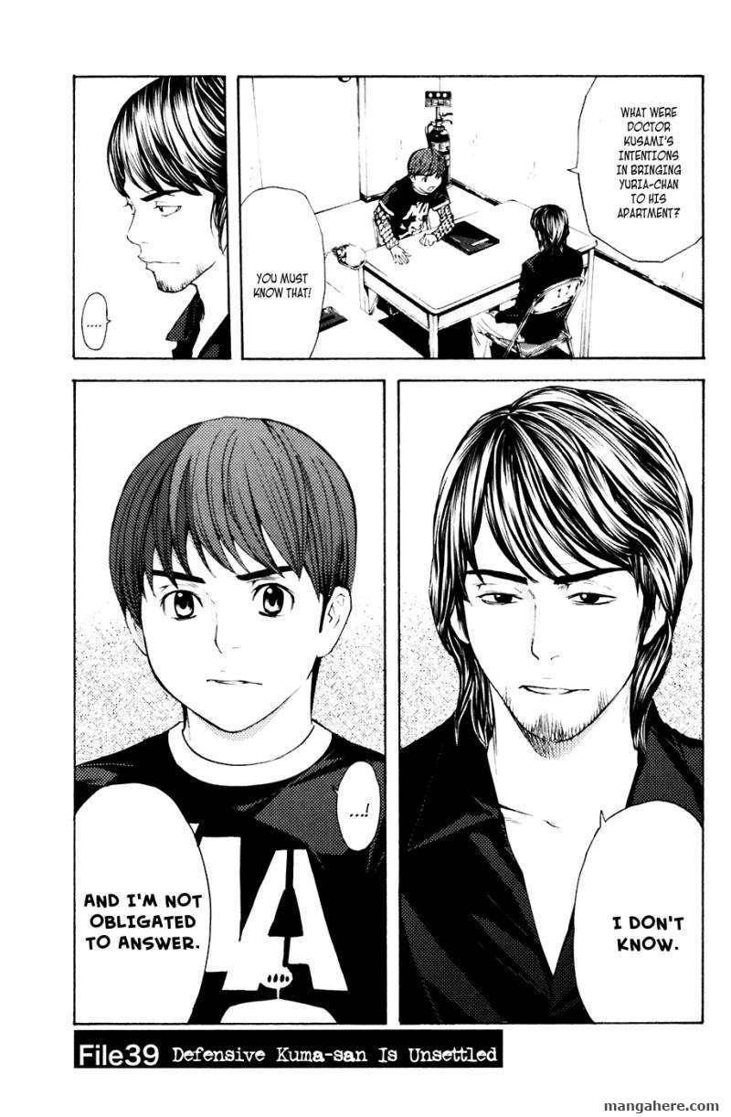 Shibatora 39 Page 1