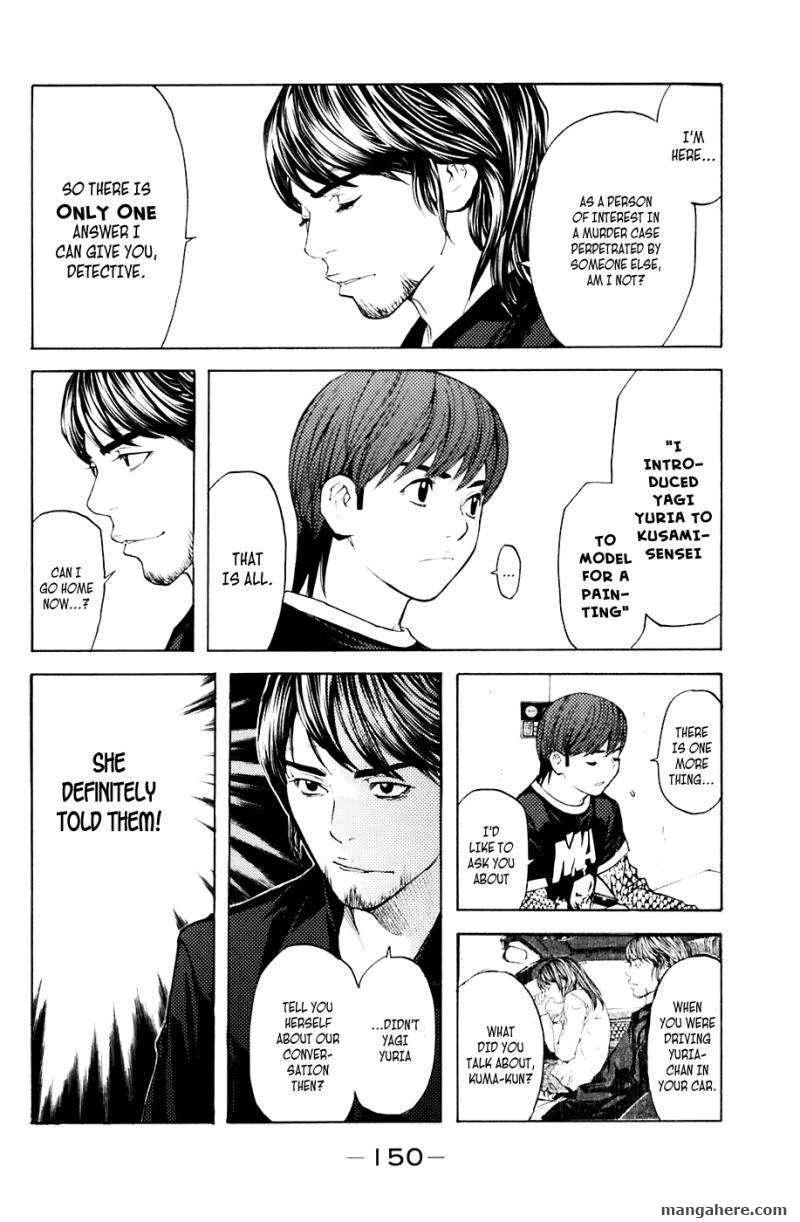 Shibatora 39 Page 2