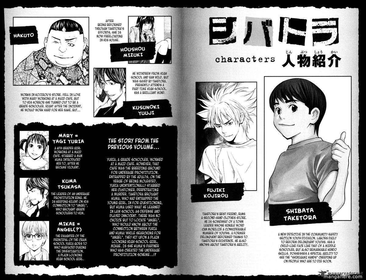 Shibatora 41 Page 4