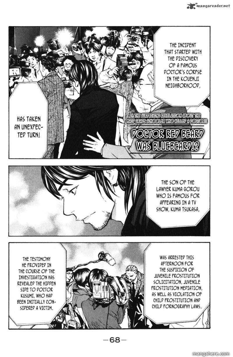 Shibatora 44 Page 3