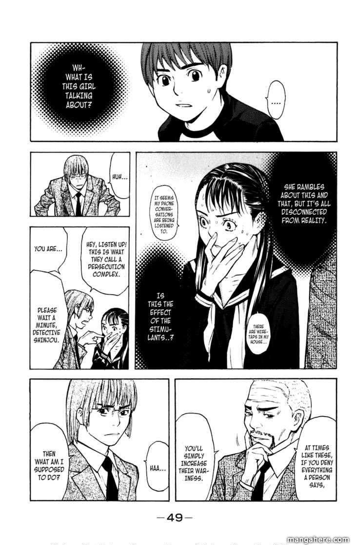 Shibatora 52 Page 3