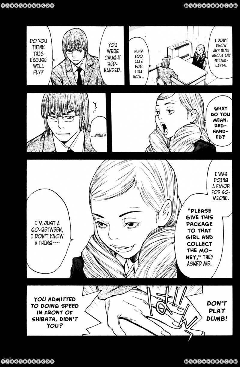 Shibatora 57 Page 3