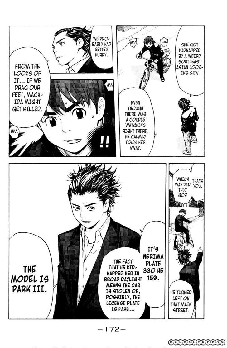 Shibatora 58 Page 2