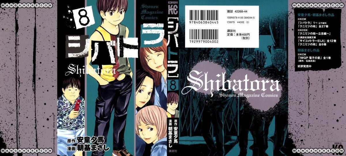 Shibatora 59 Page 1