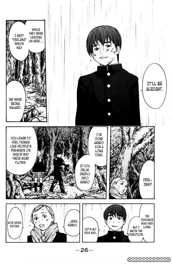 Shibatora 60 Page 2