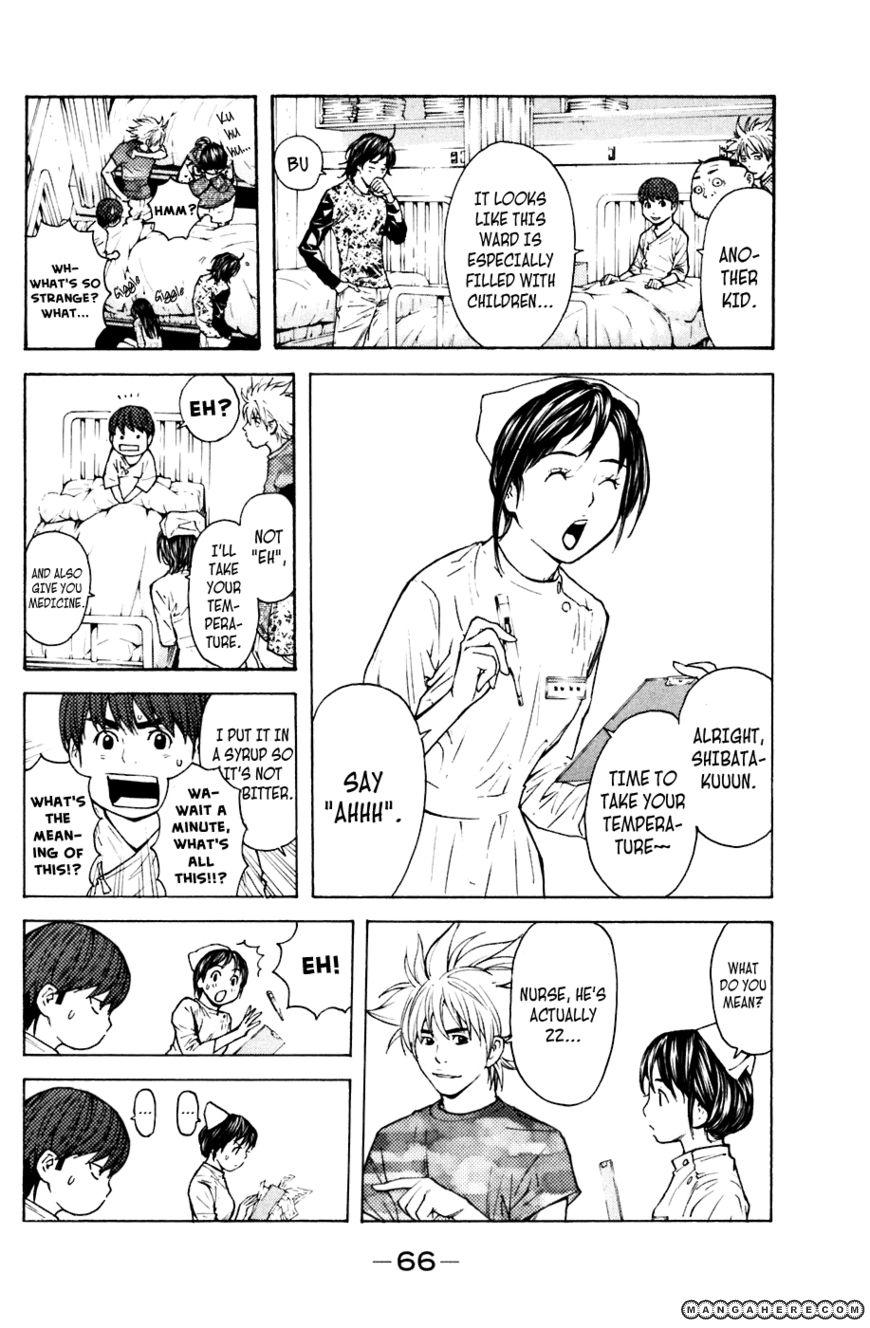 Shibatora 62 Page 2