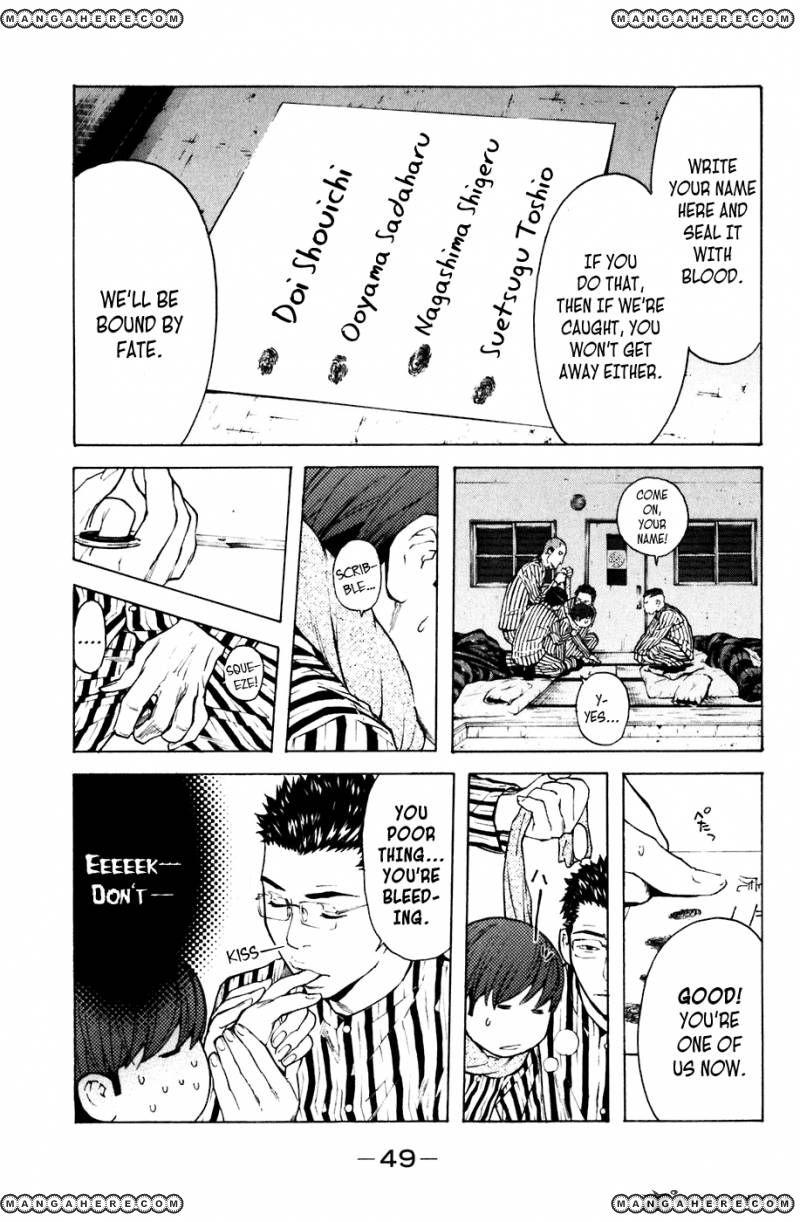 Shibatora 70 Page 2